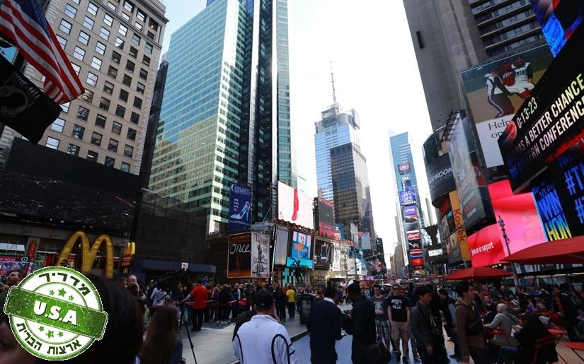 מרכז העיר ניו יורק (צילום : דן אורן)